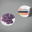 Adhésifs Stickers / autocollants à la forme